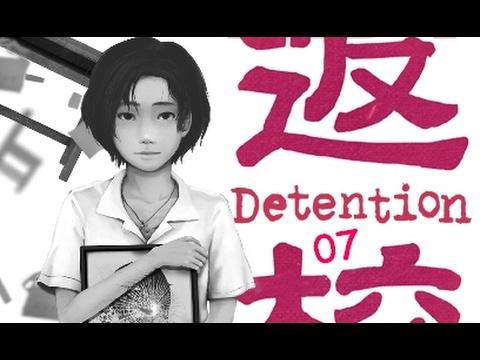 Detention Deutsch