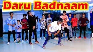 Daru Badnaam | Kamal Kahlon & Param Singh Dance Choreography @Ajeesh krishna