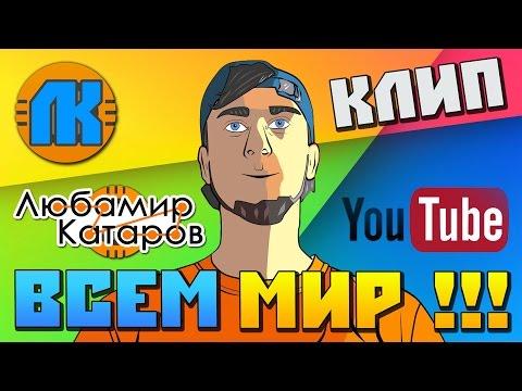 Ленинград - Экспонат - скачать бесплатно mp3
