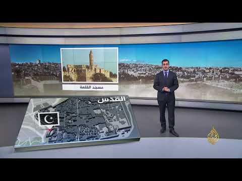 القدس.. المقدسات الإسلامية والمسيحية  - 20:22-2017 / 12 / 13