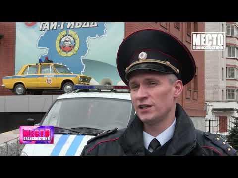 Обзор аварий  Яранск, 9 и МАН   1 погиб, 2 пострадали  Место происшествия 26 10 2018