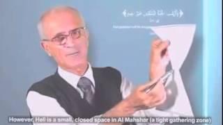 نهاية العالم وما بعدها د. علي منصور كيالي كاملا انصحكم بالمشاهدة