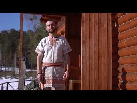 ПРИГЛАШЕНИЕ в Русскую баню на дровах и с прорубью