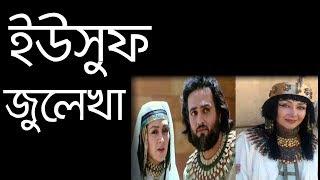 MOsarrof Al- Habibi || Islamic wazz-2019 || ডাঙ্গা , পলাশ, নরসিংদী