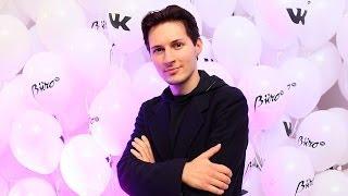 Почему Павел Дуров объявил об уходе из «Вконтакте»