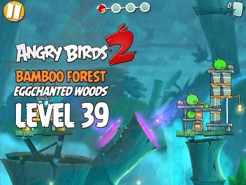 Именем короля 39 уровень Как пройти игру?
