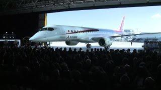 MRJ enfin dévoilé, 1er avion civil japonais depuis 50 ans