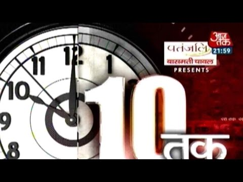 Dastak: Growing Number Of Unemployment, Rahul Attack On BJP And More