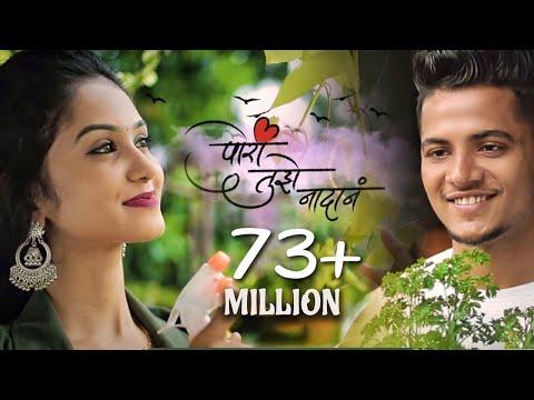 Pori Tujhe Nadan | Official Love Song | Bob | Sanjana | Prashant Nakti | Sonali Sonawane