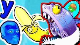 ПРоХоДиМеЦ против Акулы Доктора ЗОМБОССА! #682 Игра для Детей