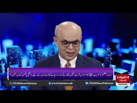 Program Breaking Point With Malick | 04 April, 2020 | HUM News