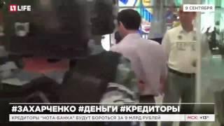 видео Деду суд присудил выплатить 9 тыс руб за кредит