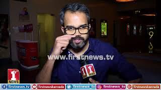 ಕೆಜಿಎಫ್ ಕಥೆ ಹುಟ್ಟಿದ್ದೇ ಇವರಿಂದ..!  | Prashanth Neel | KGF Trailer launch