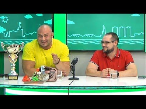 Гости на Радио 2. Виктор Боярцев и Денис Мингалов, организаторы соревнований по Силовому Экстриму.