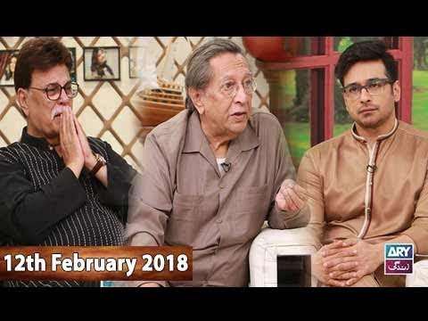 Salam Zindagi With Faysal Qureshi - Qazi Wajid soul rest in peace - 12th February 2018
