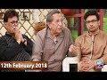 Salam Zindagi With Faysal Qureshi - Qazi Wajid soul rest in peace - 12th February 2018