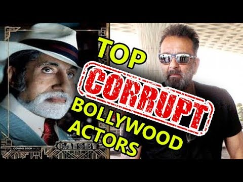TOP CORRUPTED BOLLYWOOD CELEBRITIES IN PARADISE PAPER AMITABH BACHCHAN SANJAY DUTT ON TOP