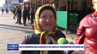 11 10   BOTOSANENI BULVERSATI DE GREVA TRANSPORTATORILOR