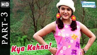 Saif Ali Khan finds Priety Zinta very beautiful scene from Kya Kehna - Best Hindi Romantic Movie