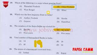 Download Fireman exclusive 2020 II previous year question paper II repeated questions II papercamm tips