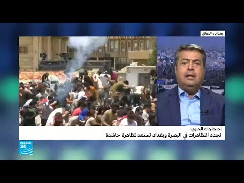 تجدد التظاهرات في البصرة وبغداد تستعد لمظاهرة حاشدة  - نشر قبل 4 ساعة