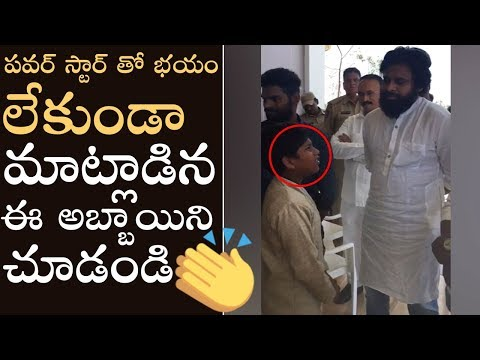 Power Star Pawan Kalyan Interaction With A Kid | Janasena | Manastars