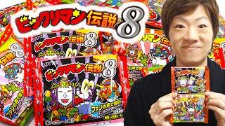 07963-bikkuri_man_thumbnail
