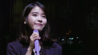 IU - Friday (Romanized Korean & Hangul Karaoke W/English Translated Lyrics)