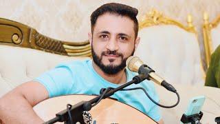 عزف عود جهوري يكاد العود ينطق من الانين على اغنية(حب ايه)لام كلثوم بإحساس الفنان:/ابو إلياس