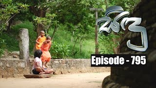 Sidu | Episode 795 23rd August 2019 Thumbnail