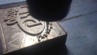 Gravure sur bronze ( matrice )