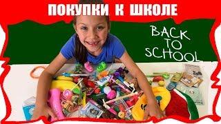 Back to School НАЙКРУТІШІ Покупки до Школи Шкільне Приладдя з Aliexpress /// Вікі Шоу