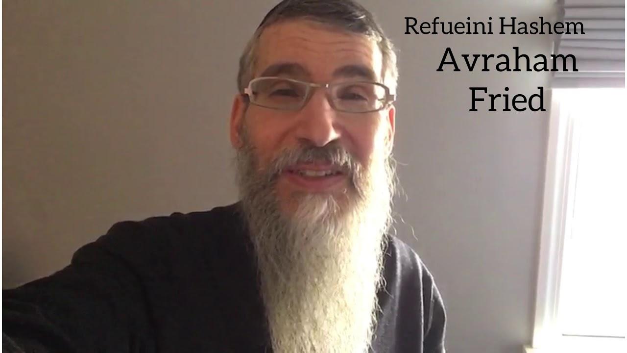 Refueini Hashem - Avraham Fried