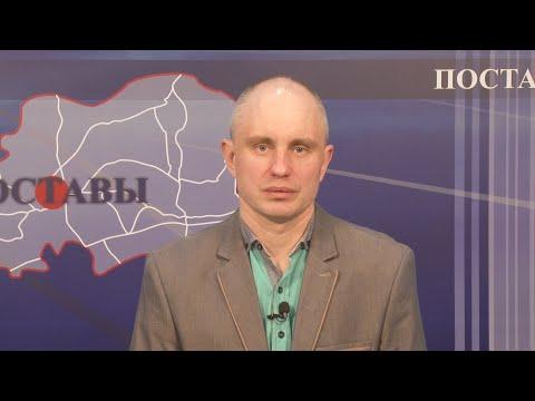 """ИНФОРМАЦИОННАЯ ПРОГРАММА """"ИТОГИ"""" 10 АПРЕЛЯ 2020"""