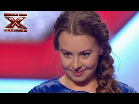 Adele - Set Fire To The Rain - The X Factor 6 - Valeria Simulik