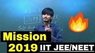 tips for jee main 2019
