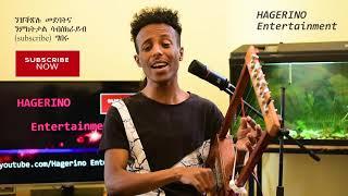 HAGERINO - ሓድሽ ደርፊ  ጋዕዳ ክራር  ሽዱዱዱ ብሃገር ገረዝጊሄር, New Eritrean Music, Kirar Gaeda, Part 2, Hager G.