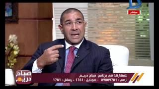 صباح دريم   اسباب انحدار الذوق العام في المجتمع المصري مع