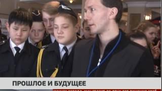 Прошлое и будущее. Новости 24/01/2017. GuberniaTV