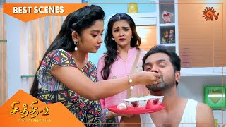 Chithi 2 - Best Scenes | Full EP free on SUN NXT | 11 May 2021 | Sun TV | Tamil Serial