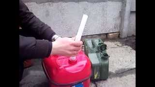 Канистра для топлива