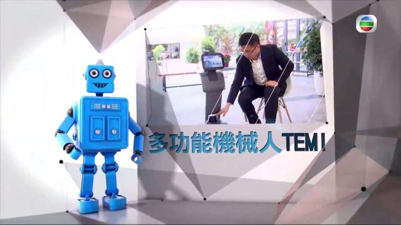 創科導航 2020.06.10 - 不同場景機械人 TEMI - YouTube