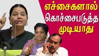 dravidar kazhagam arulmozhi speech women in aryan dravidian culture tamil news live