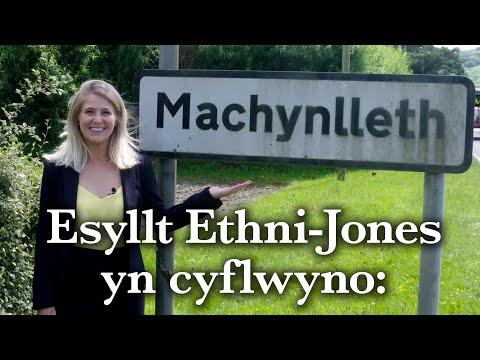 MACHYNLLETH – Esyllt Ethni-Jones yn cyflwyno: