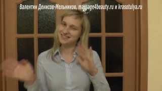 Катя отзыв о массаже, качественный массаж. Массажисты Москвы и СПб. Ищу массаж, найти массажиста(, 2015-01-16T13:27:43.000Z)