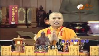 【王禪老祖玄妙真經029】| WXTV唯心電視台