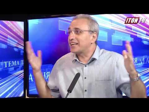 Израиль ждёт транспортный