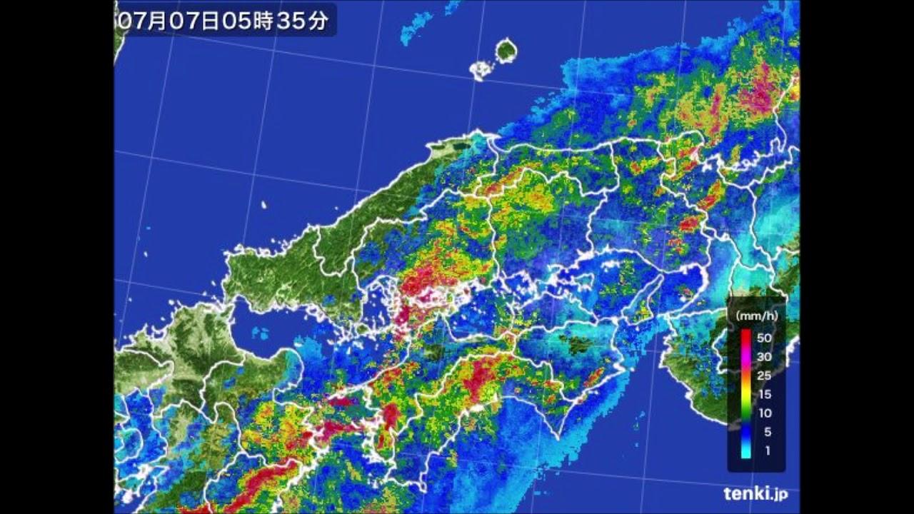 西宮 天気 雨雲 レーダー 【一番詳しい】兵庫県西宮市 周辺の雨雲レーダーと直近の降雨予報