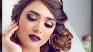 ميك اب عرايس موضة 2018 لاحلي عروس    Fashion Makeup Brides 2018