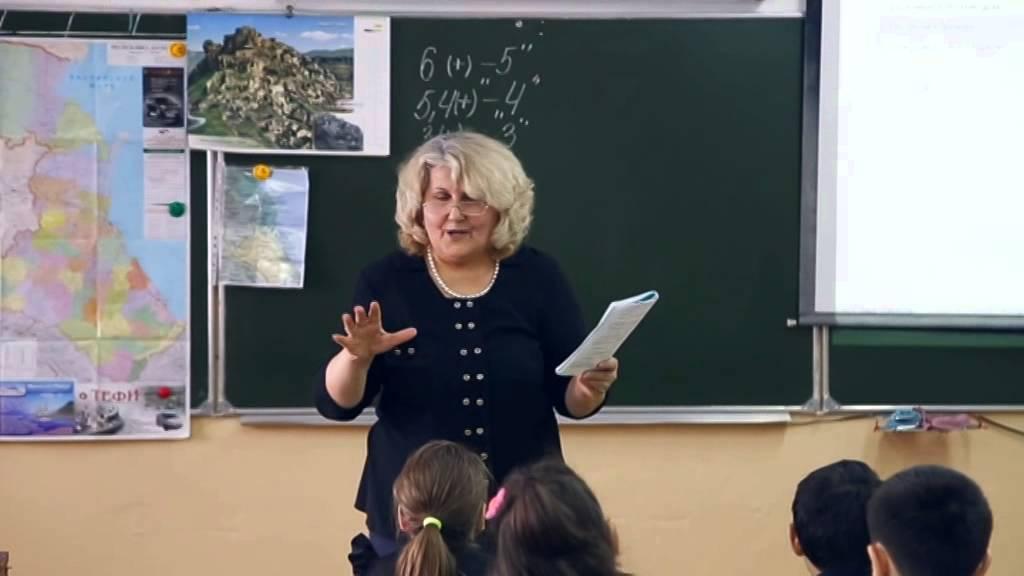 Махачкала,МБОУ СОШ№29, Эмирова Р.Б. Открытый урок.Окружающий мир 4 часть